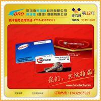 高频PVC射频公交卡互联网卡 芯片卡生产厂家