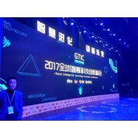 深圳LED显示屏租赁 深圳LED大屏租赁 深圳LED屏幕出租
