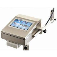 闪创小字符N007大屏幕喷码机,纸箱喷码机
