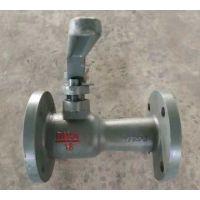 铸钢一体式高温球阀专业生产型号齐全价格低廉