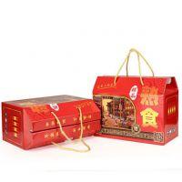 平度设计定做食品包装盒—水果蔬菜礼盒、芹菜盒、大樱桃包装盒