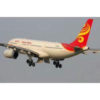 航空公司全国货物运输服务