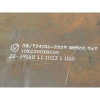 都江堰nm500钢板价格【鞍钢供应nm500价格】