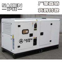 全自动100千瓦220v/380v静音柴油发电机选什么品牌
