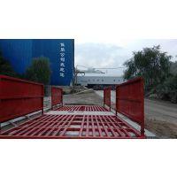 汉中工地车辆冲洗设施 工地洗车台 9米长