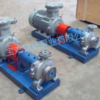 宝鸡钛泵IH钛泵CZ型标准化工流程泵