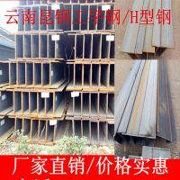 云南昆明钢板/热轧钢板/镀锌钢板/镀锌厂家价格批发