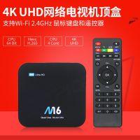 TV BOX 4k超高清安卓网络电视机顶盒原生系统3g32gTF卡扩充多语言