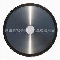 高硼硅玻璃开槽专用超薄金刚树脂切割片/锯片