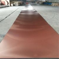 铜板 天津铜板批发加工 市场价格? 合金 无氧 镜面铜板