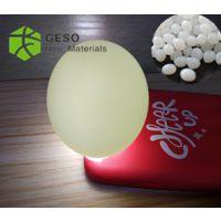 塑胶原料TPE厂家供应发光球TPE材料 防摔耐磨 免费试料