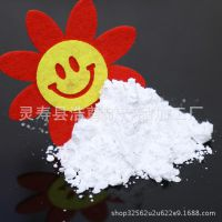 厂家生产批发天然硅藻土 用于研磨材料 水玻璃原料 脱色剂