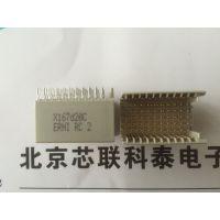 053009ERNI标准IEC61076-4-101配对连接器104114 114028