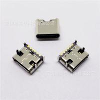 USB 3.1 TYPE-C 6P快充母座 板上型 单排SMT贴片 充电宝专用 5A
