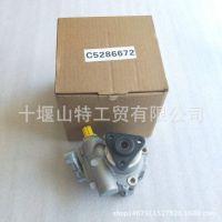 福田欧马可奥铃康明斯发动机配件ISF2.8转向助力泵叶片泵5286672