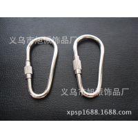 厂家直销葫芦螺丝扣 带锁钥匙扣 D型钥匙扣 质量优 出货快