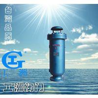 污水复合式排气阀SCAR 优良