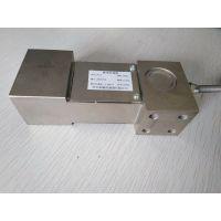 西安新敏电子销售PE-8型称重传感器,欢迎咨询选购,价格优惠