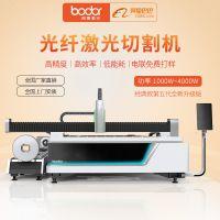 钢材切割机什么牌子好 国产光纤激光切割品牌排名