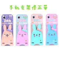 韩版可爱创意手机支架修正带萝卜兔涂改带学生文具长耳兔改正贴带