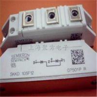 厂家直销西门康全新原装SKT760/14E可控硅