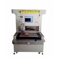 东莞丽静专业生产电子产品点漆机行业领先