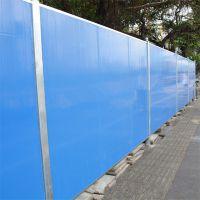 蓝白彩钢夹心板围挡 中山施工工地加厚50MM泡沫板施工围蔽挡板