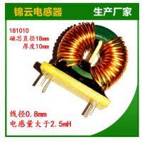 磁性元器件T25*15*10C-10mH磁环电感 抗干磁环扰滤波电感