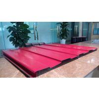 四川自贡专卖YX54-410-820型热镀锌带钢各种颜色价格