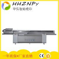 华弘智能大型理光2513瓷砖玻璃背景墙地板打印机砖手机壳uv彩印机 UV平板打印机厂家直销