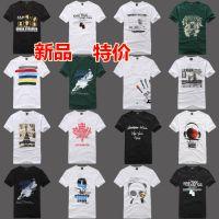长期生产春夏季男士新款短袖T恤 军旅休闲潮男式t恤 莱卡棉打底衫