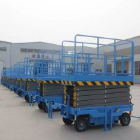 南京升降平台 4米/8米/10米移动式液压升降机 高空维修维护
