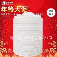 厂家直销 聚乙烯储罐 5吨立式圆桶储水罐 塑料水箱食品级质优价廉