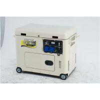 【6千瓦柴油发电机】7kw柴油发电机功率