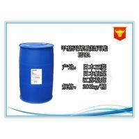 供应甲基丙烯酸羟丙酯 HPMA 优级品 日本三菱 日本触媒