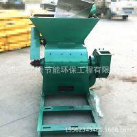 出厂价大型自动进料秸秆粉碎机沙克龙除尘饲料粉碎机饲料加工设备