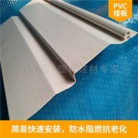 PVC外墙装饰挂板1.3mm厚度不褪色不变形不起泡