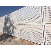 横琴冲孔板围挡 中山房地产项目部围墙网白色鲜艳穿孔钢板围挡