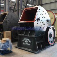 重锤破碎机优缺点浙江湖州时破300吨煤设备型号