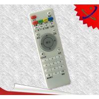 网络电视机顶盒 白色普通遥控器  专属配件  直销
