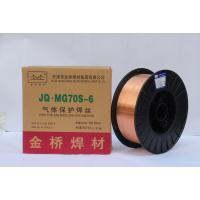 金桥0.8气保焊丝天津金桥公司生产