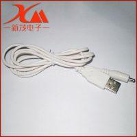 1.5MUSB对3.5*1.35数据线 移动电源充电线安卓数据线
