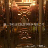 成都锦江区酒店KTV包厢压花门板厂 不锈钢拉丝做旧红古铜压花板