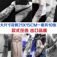 一套十张纹身贴大花臂 男女防水持久逼真遮疤写真一次性夜店贴纸