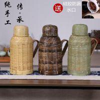热水瓶壳竹壳暖瓶壶外壳新款竹编镜面暖壶皮暖瓶开水