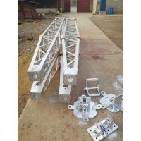 铝合金独角抱杆铝合金独角抱杆鼎力优惠价格