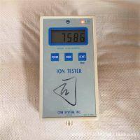 厂家供应 负离子粉 白色负离子粉 水溶性负离子粉 陶瓷地板涂料