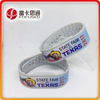 硅胶腕带 rfid芯片 高频近距离读取 可作为游乐场门票使用 高品质