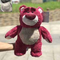 玩具总动员3玩偶熊毛绒玩具公仔女生抱抱熊泰迪草莓儿童生日礼物