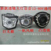 电动三轮车大灯前照灯射灯LED高亮12V-80V通用配件货运摩托车大灯
